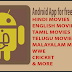 Movies Downloader