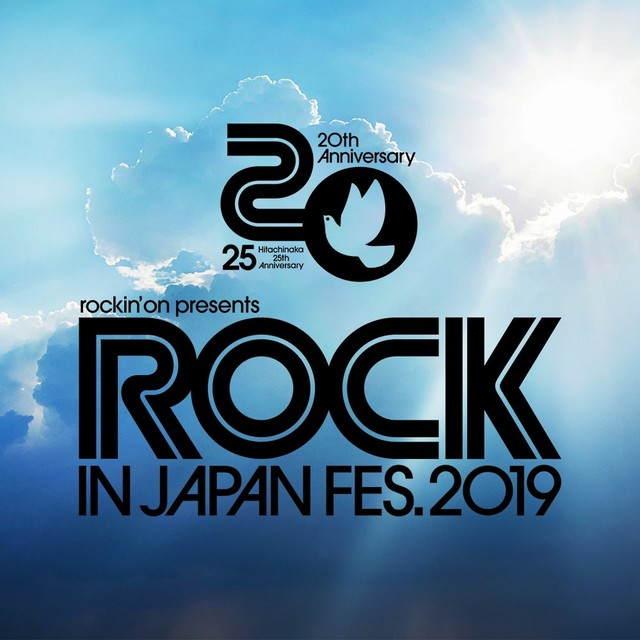 Rock In Japan Festival 2019 Ke3 Sekai no Owari, Perfume, Hiroji Miyamoto, Aimer, Fischer's