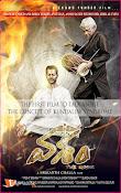Vasam Movie Posters-thumbnail-4