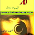 Kagaar By Ibne Lati Novel Download Pdf
