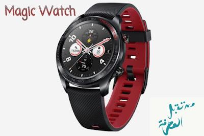 Honor Watch Magic تعتبر ساعة أونور ماجيك أولى إصدارات شركة أونور من الساعات الذكية
