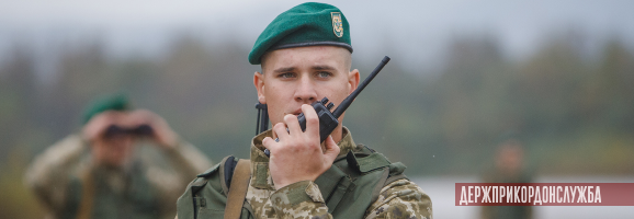 Хто охоронятиме кордон