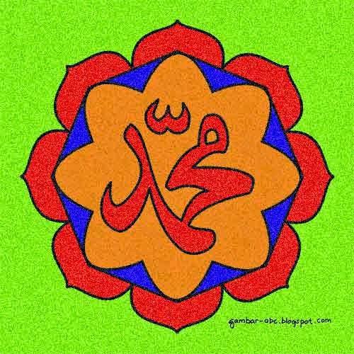 Hidup Harus Bermakna Gambar Kaligrafi Asmaul Husna Yang