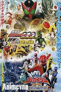 Siêu Nhân Hủy Diệt: Kamen Rider OOO - Kamen Rider OOO 2011 Poster