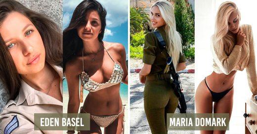 """El Instagram de las """"Mujeres Sexis del Ejército Israelí"""""""