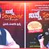 Nee Bandhame Chalunayya 2018 calvary temple new album latest