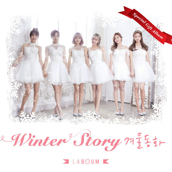 LABOUM (라붐) – 겨울동화 (Winter Story) Lyrics [Korean, Romanization and Music Video]