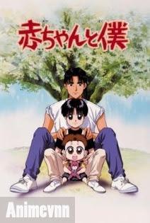 Aka-chan To Boku -  2013 Poster