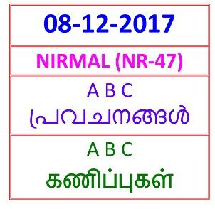 08-12-2017 A B C Predictions NIRMAL (NR-47)