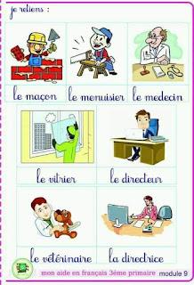 45318220 722204251478307 7008868555231854592 n - معلقات رائعة فرنسية لمختلف المستويات من 3 الى 6