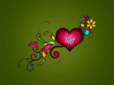 eid mubarak wallpapers background images 2