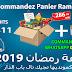 Ramadan 2019 Maroc