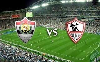 مشاهدة مباراة الزمالك والانتاج الحربي بث مباشر بتاريخ 23-10-2018 كأس مصر