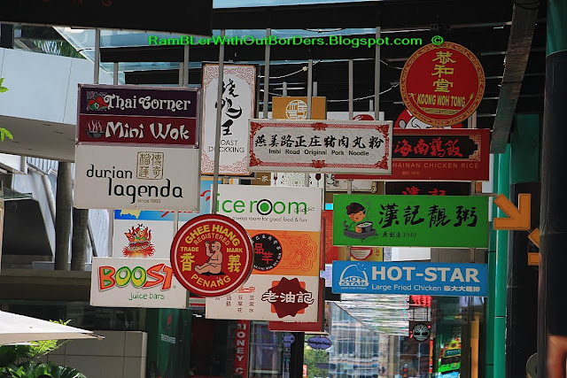 Shop signs, Lot 10 Hutong, Bukit Bintang, KL, Malaysia