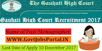 Gauhati High Court Recruitment 2017– Stenographer