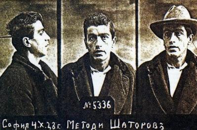 Методија Шаторов-Шарло