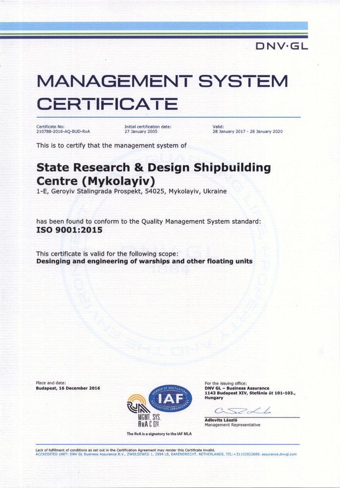 Дослідно - проектний центр кораблебудування успішно пройшрв ресертифікаційний аудит