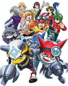 Digimon Universe Appli Monsters 1 Capitulo 8