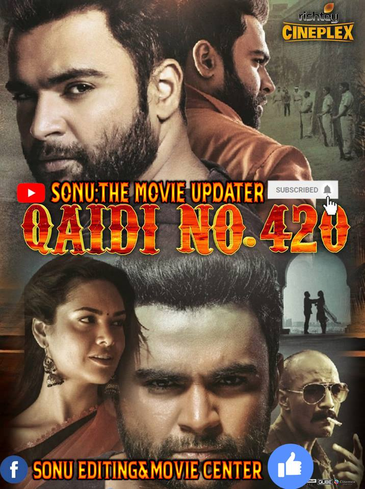 Qaidi No 420 (Veedevadu) Hindi Dubbed HDRip 400MB