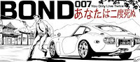 Dynamite Entertainment adatterà i romanzi di James Bond in graphic novel