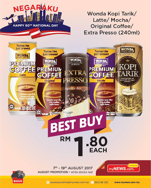myNEWS.com Wonda Coffee RM1.80 Discount Offer Promo