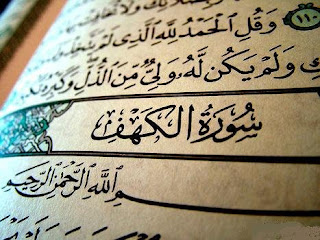 wallpaper surat al kahfi 3
