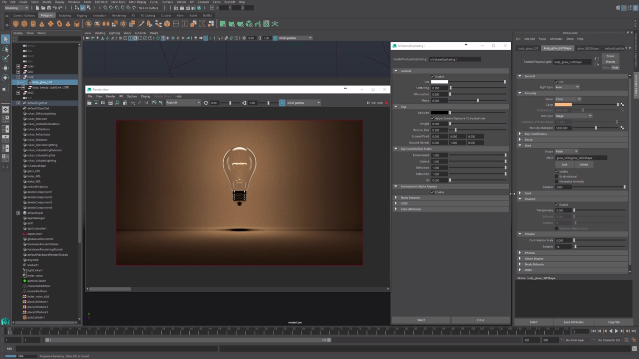 Volume Lighting In Redshift for Maya | CG TUTORIAL