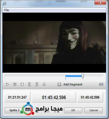 تنزيل برنامج Video to Video Converter أخر إصدار