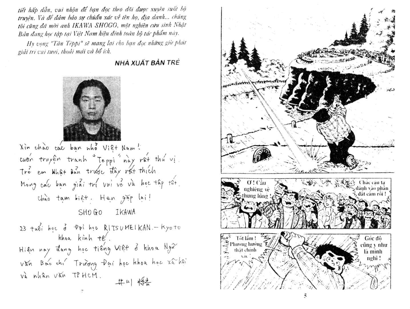 Ashita Tenki ni Naare chapter 10 trang 1