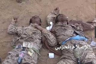 السعودية تعلن مقتل اعداد كبيرة  من جنودها في حدودها الجنوبية مع اليمن