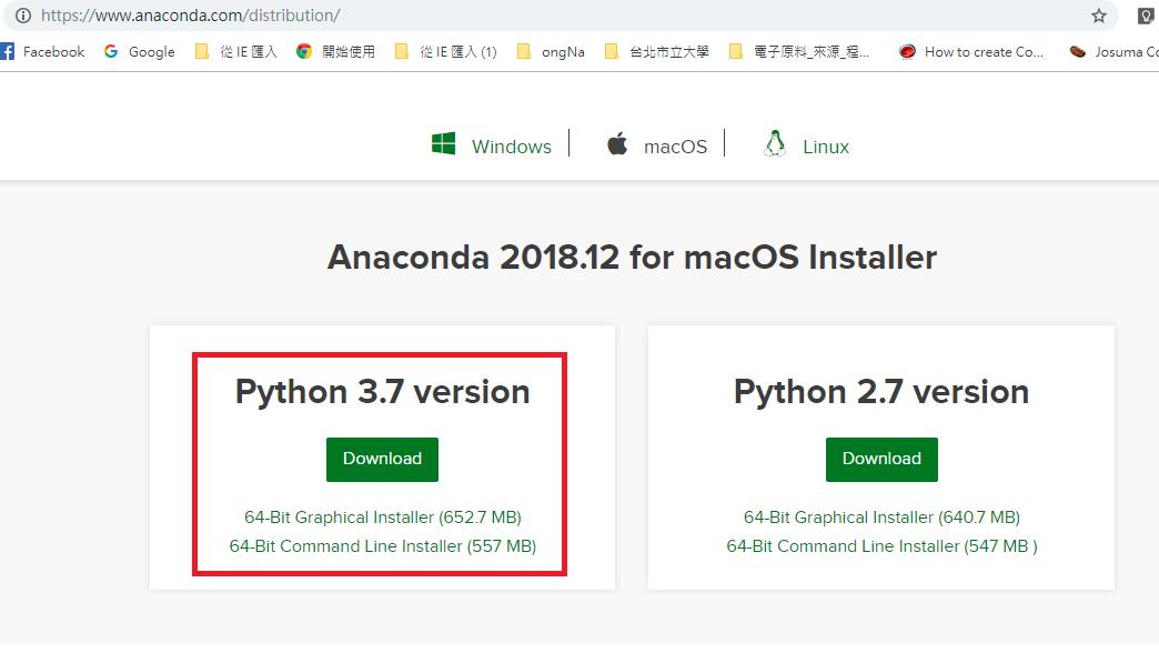 windows 環境建置Anaconda python 機器學習環境,並且安裝openCV
