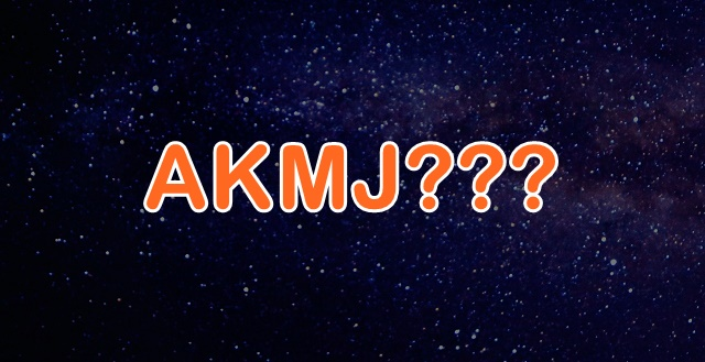 Apa sih arti AKMJ? di Sosial Media - Kamus Kekinian