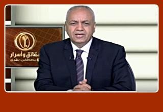 برنامج حقائق وأسرار 28-4-2016 - مصطفي بكري - صدى البلد