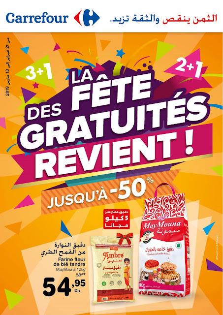 catalogue carrefour maroc fevrier mars 2019