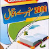 Inspirational Quotes About Life In Urdu Book PDF