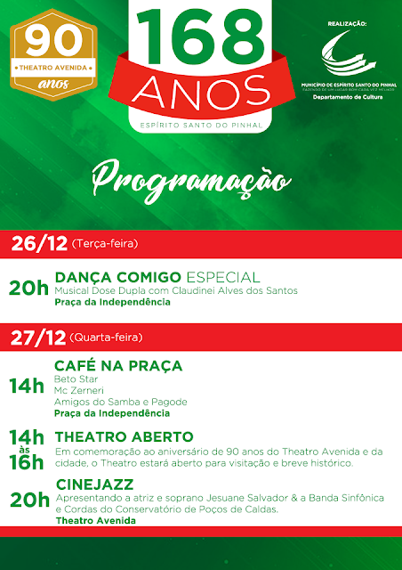 Prefeitura divulga programação oficial do 168° aniversário de Espírito Santo do Pinhal
