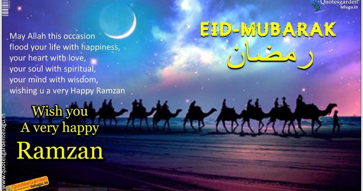 Best Ramzan Festival Greetings E Cards QUOTES GARDEN