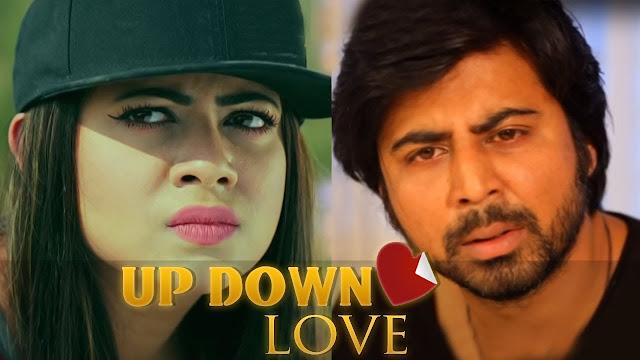Up Down Love (2017) Bangla Natok Ft. Afran Nisho and Asha HD