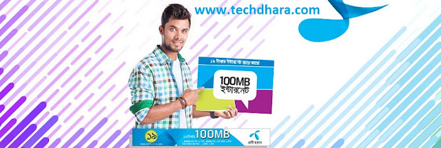 100 MB internet data scratch card for Grameenphone customers