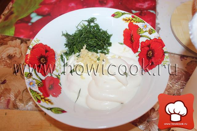 рецепт цахтона (кавказская кухня)