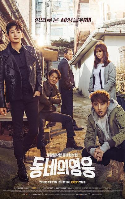 Korean Drama Neighborhood Hero 2016 Subtitle Indonesia