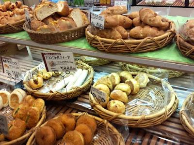 Breads at Hokuo Bakery Shinjuku Japan