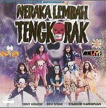 Neraka Lembah Tengkorak (1988)