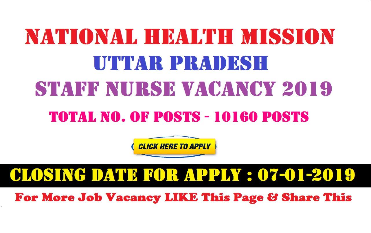 Staff Nurse Vacancy in National Health Mission Uttar Pradesh