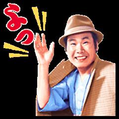 Otoko wa Tsurai yo พร้อมเสียง Tora-san