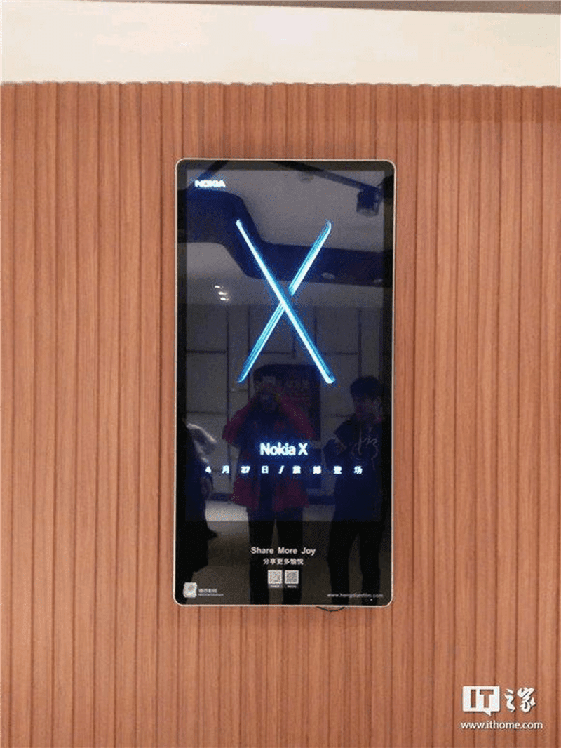 "HMD Global teases the new ""Nokia X"""