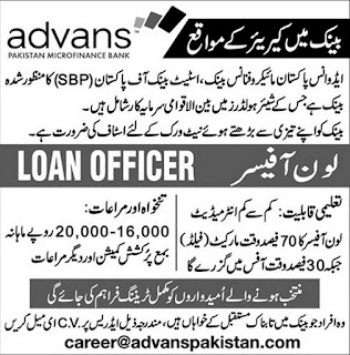 Jobs in Advance Micro Finance Bank Jobs