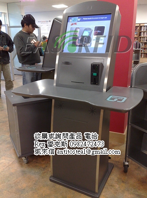 rfid借書機,rfid還書機,self checkout machine library,self checkout station library
