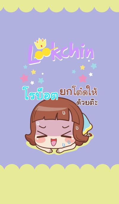 ROBOT lookchin emotions_S V05