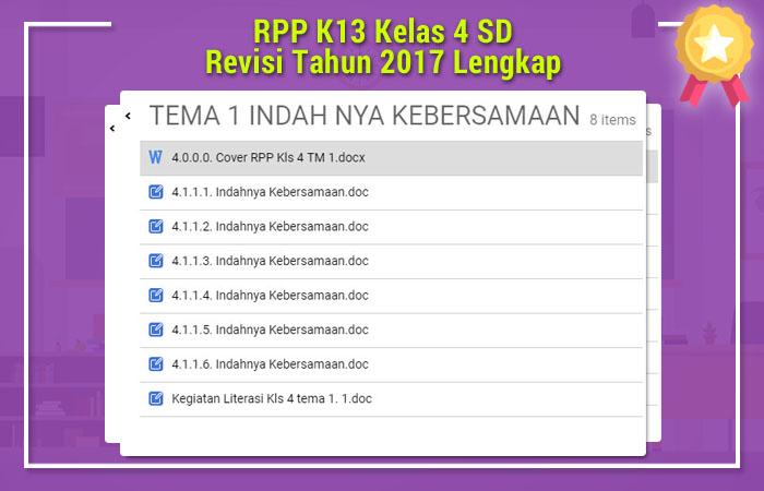 RPP K13 Kelas 4 SD Revisi Tahun 2017